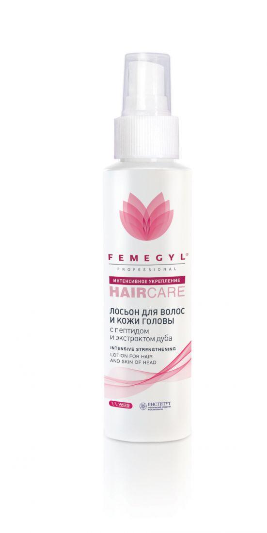 """Femegyl Лосьон для волос и кожи головы """"Интенсивное укрепление"""", 100 мл"""